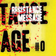 Resistance Message - Jason McGann