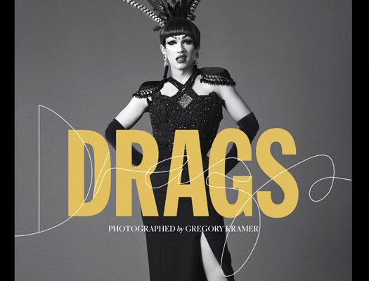 DRAGS book launch